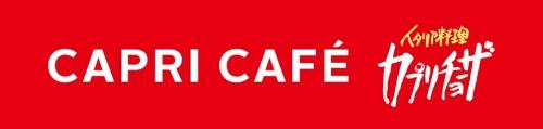 CAPRI CAFE アトレヴィ田端店